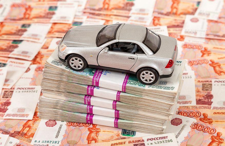 Жители России  потратили около 2 триллионов руб.  нановые авто
