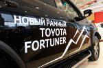 Тест-драйв Toyota Fortuner 2018 16