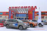 Праздник в День Защитника Отечества вместе с «Арконт» Subaru