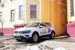 Тест-драйв Volkswagen Tiguan 2018 37