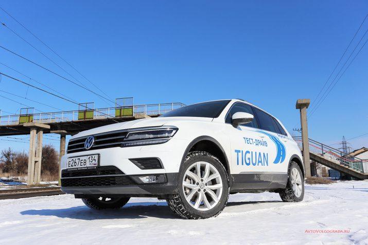 Тест-драйв Volkswagen Tiguan – всегда готов покорять вершины