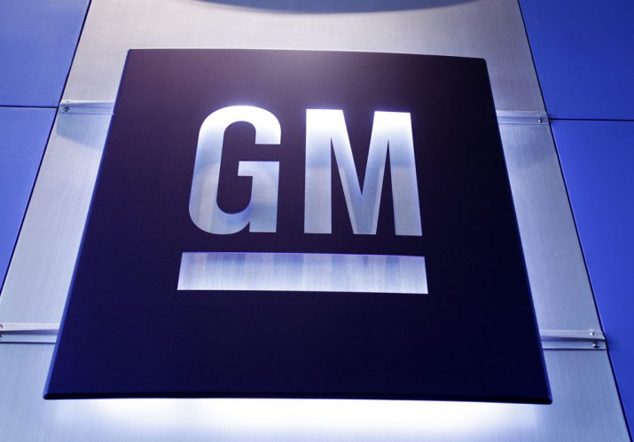 General Motors логотип