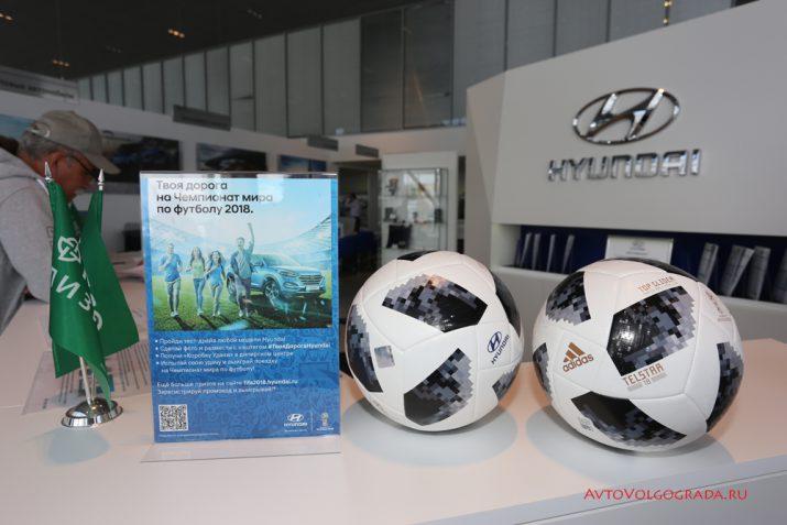 Чемпионат мира по футболу с Hyundai Арконт 2018 02