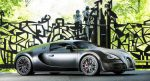 Последний Bugatti Veyron Super Sport выставлен на продажу в Гудвуде