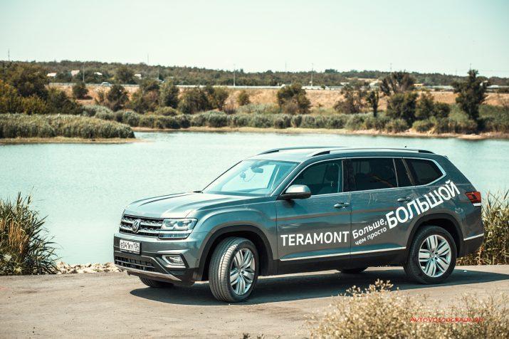 Тест-драйв Volkswagen Teramont – автомобиля должно быть много
