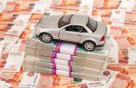 На покупку новых автомобилей Россияне потратили более 1 трлн рублей