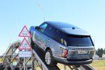 The Above & Beyond Tour Jaguar 2018 и Land Rover в Волгограде 34