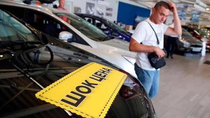 Увеличение цены автомобилей в 2019 году из-за возросшего НДС