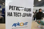 Арконт Рулит тест-драйв кроссоверов04