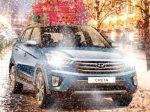 В новый год с новым Hyundai CRETA!