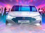 Презентация новой Hyundai ELANTRA в АГАТ