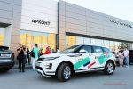 Презентация Range Rover Evoque 2019 43