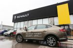 Презентация Renault Arkana Волгоград 2019 48