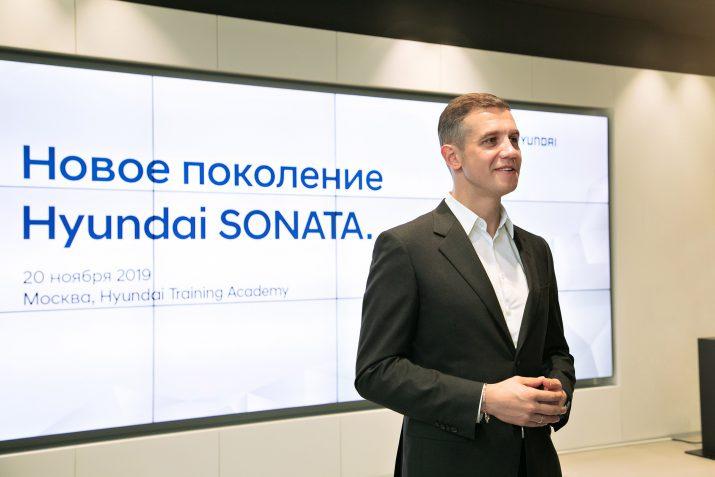 Hyundai представила восьмое поколение модели Sonata
