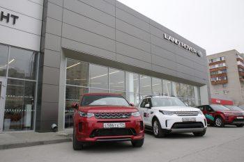 Презентация нового Land Rover Discovery Sport в Волгограде 2019 02