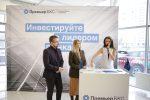 Презентация нового Land Rover Discovery Sport в Волгограде 2019 11