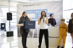 Презентация нового Land Rover Discovery Sport в Волгограде 2019 13
