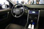 Презентация нового Land Rover Discovery Sport в Волгограде 2019 25