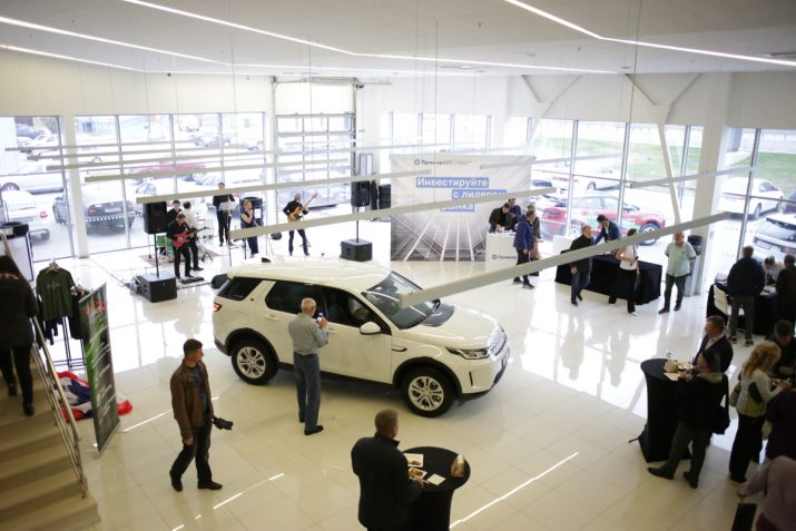 Презентация нового Land Rover Discovery Sport в Волгограде 2019 28