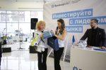 Презентация нового Land Rover Discovery Sport в Волгограде 2019 37