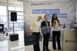 Презентация нового Land Rover Discovery Sport в Волгограде 2019 44