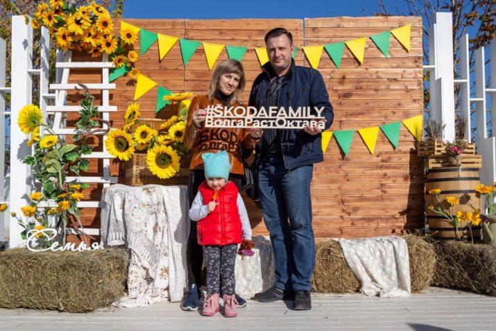 SKODA CAMP – семейный праздник от Волга-Раст-Октава 2019 05