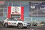 Тест-драйв Toyota RAV4 2019 Волгоград 14