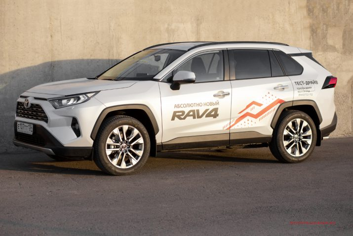 Тест-драйв Toyota RAV4 2019 Волгоград 39