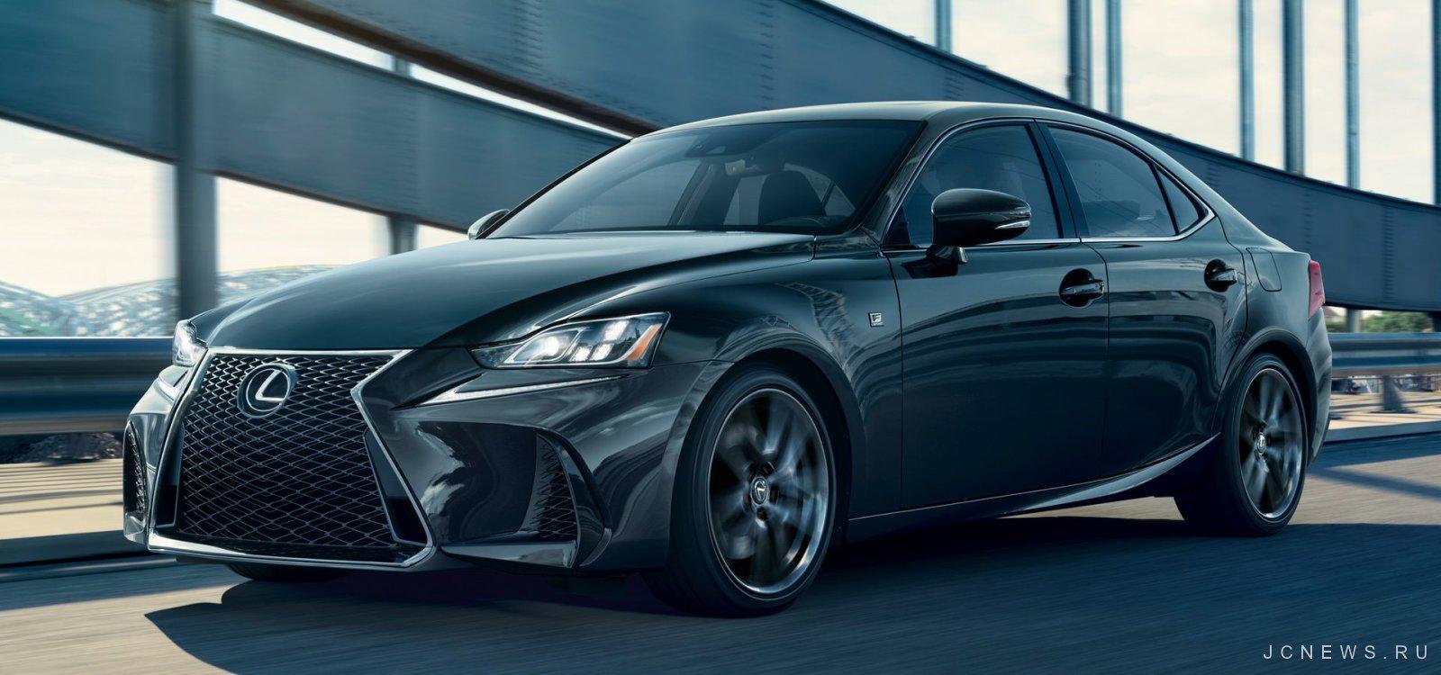 Toyota и Lexus отзывают 80 000 автомобилей из-за риска пожара