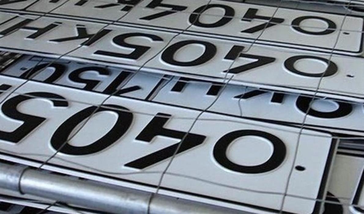 Подводные камни новых правил регистрации автомобилей