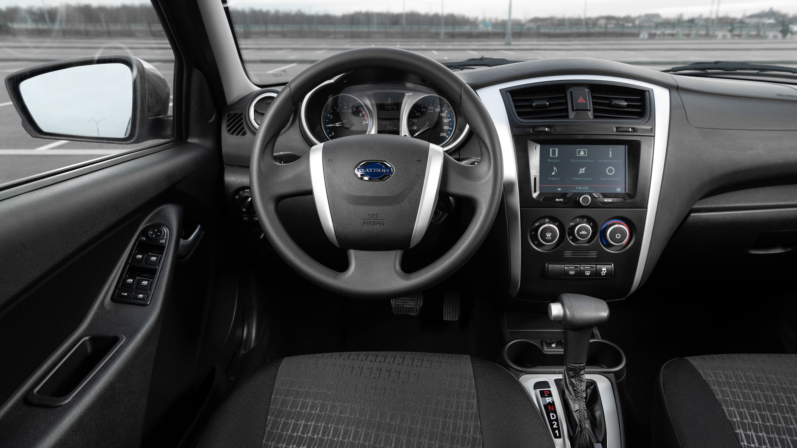 Обновленный седан Datsun on-Do вышел на российский рынок