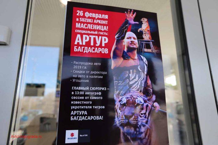suzuki-arkont-artur-bagdasarov-volgograd-2020-05