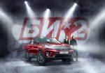 Hyundai Creta Би*2 – для настоящих ценителей рока