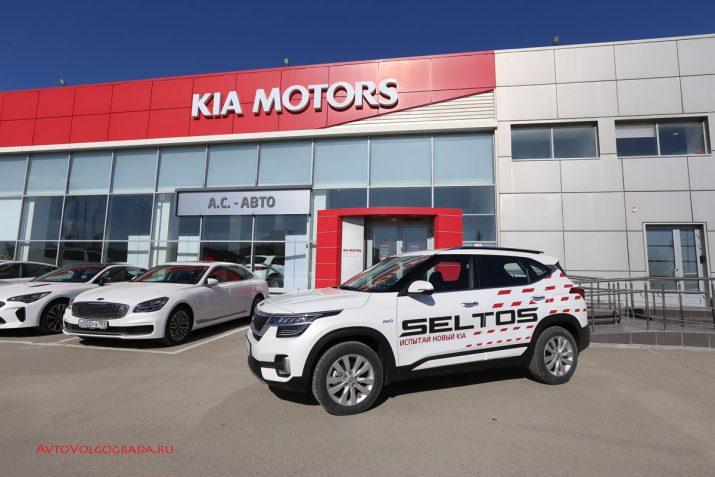 test-drajv-kia-seltos-volgograd-10