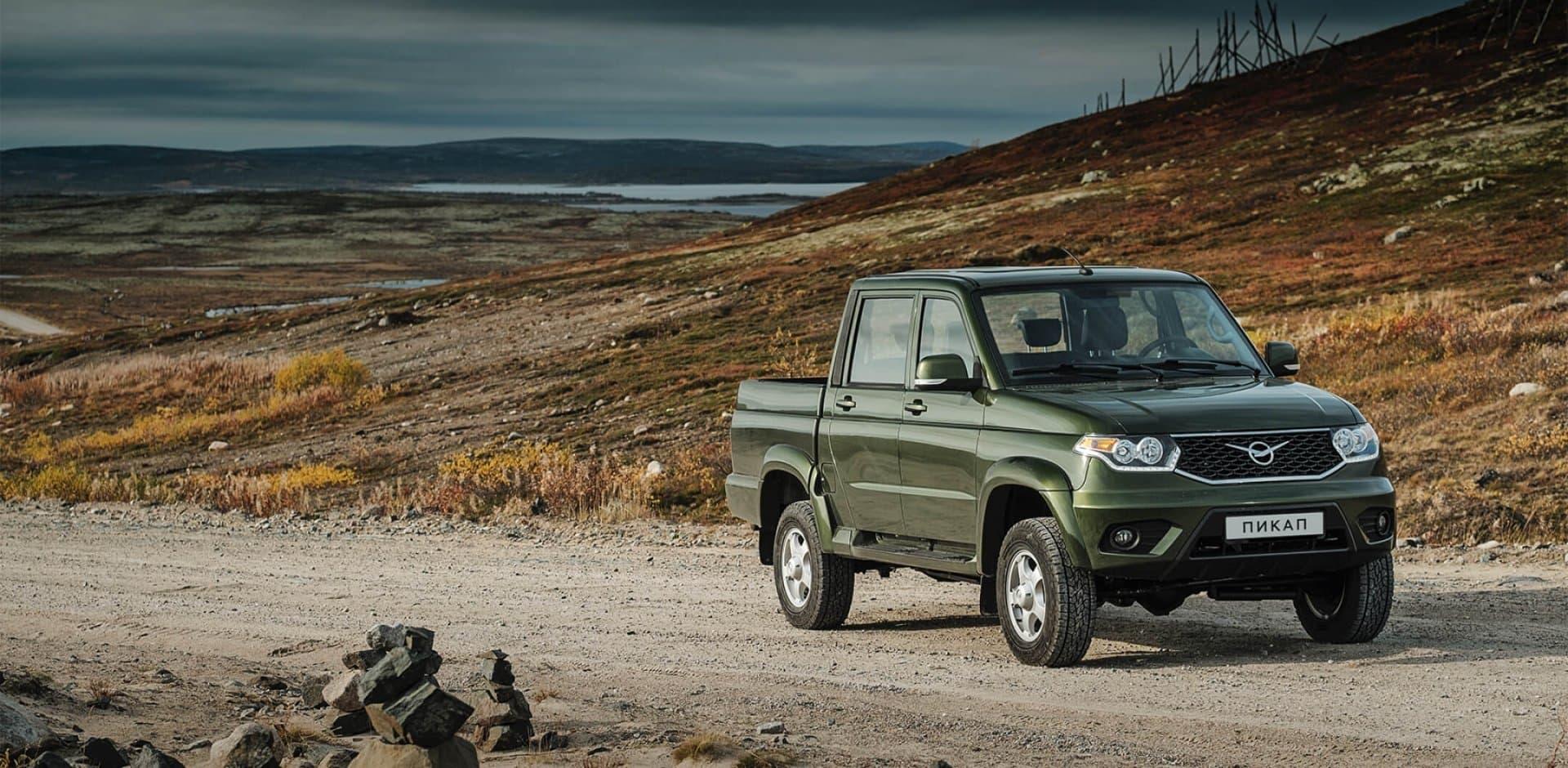 Стоимость УАЗ Пикап с автоматической КПП теперь составит 1,2 миллиона рублей.