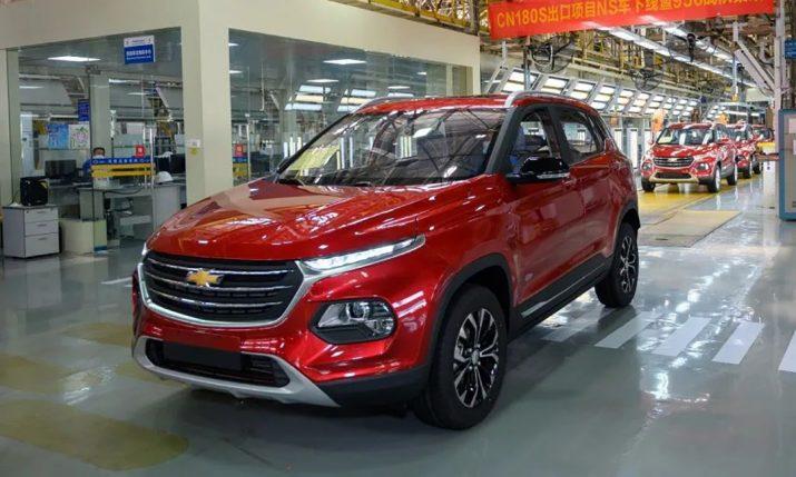 В линейку Chevrolet вошел китайский кроссовер
