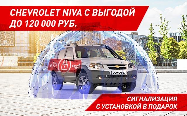 Специальное предложение для всех автолюбителей в АРКОНТ!