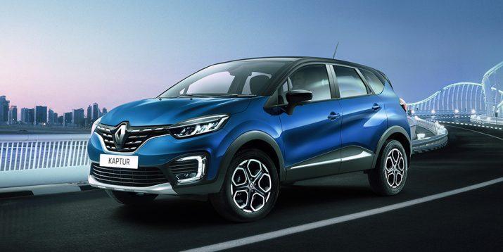 Стала известна дата выхода российского варианта обновленного Renault Kaptur