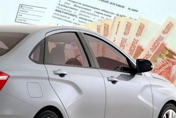 В России вступили в силу обновленные программы льготного автокредитования