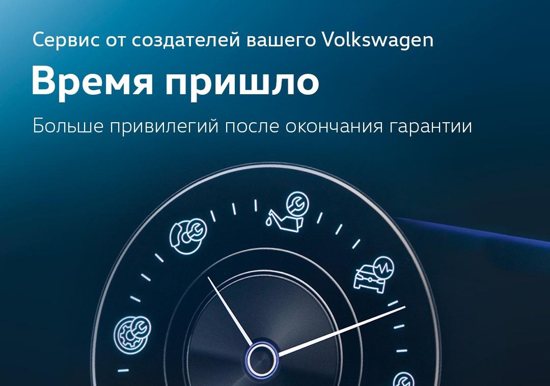 Ищете по-настоящему выгодный сервис в Волгограде?