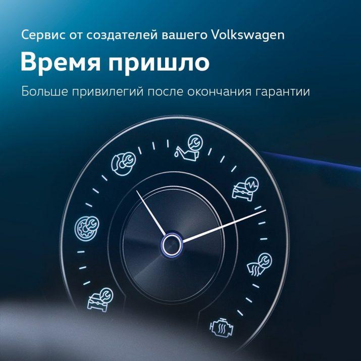 Ищете по-настоящему выгодный сервис в Волгограде