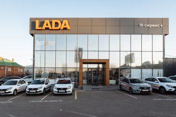 Бесплатная диагностика автомобилей LADA в П-сервис +