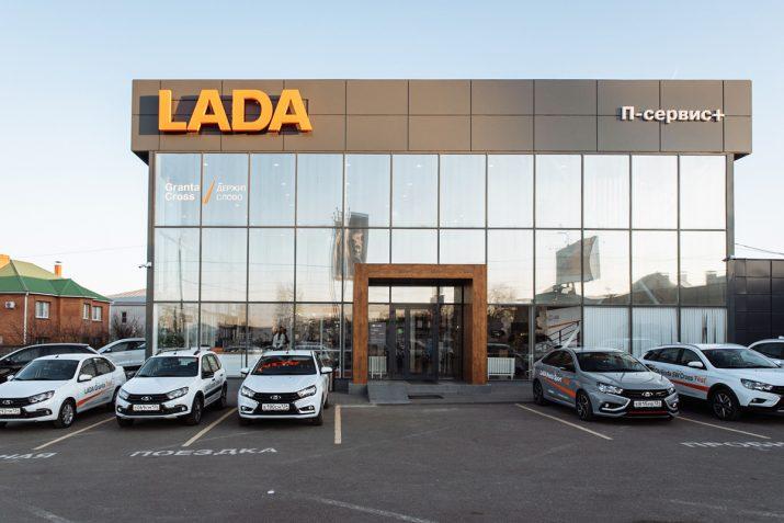 Бесплатная диагностика автомобилей LADA в П-сервис