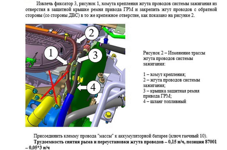 Vesta и XRay - модели попали под отзыв из-за перетирания топливного шланга