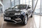За что россияне любят автомобили Geely Atlas?