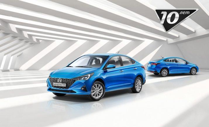 Спецверсия Hyundai Solaris с ценами