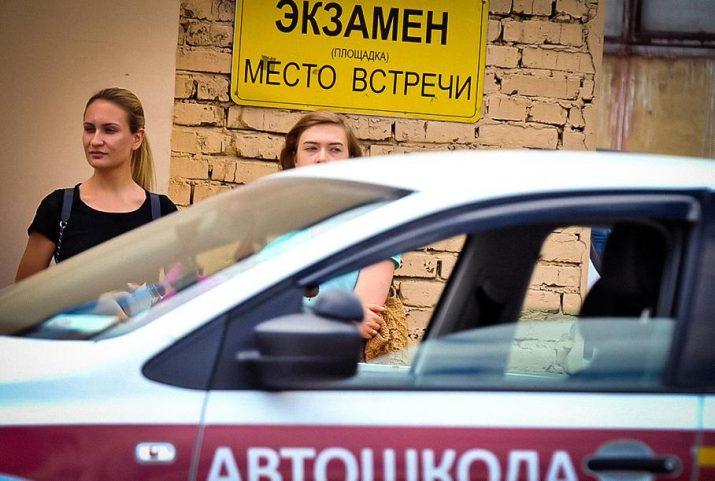 Жителям РФ разрешат сдавать экзамены на водительские права с 16 лет
