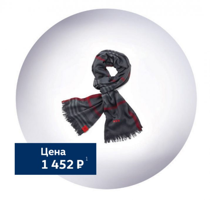 VW_GiftforALL_price_scarf