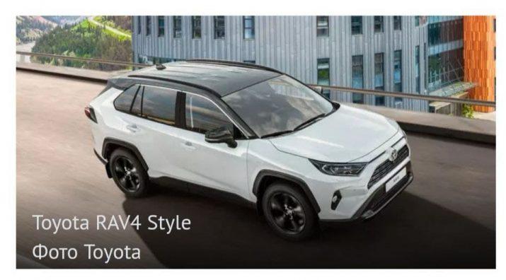 Toyota произвела запуск в РФ комплекса Connected Services на Toyota RAV4