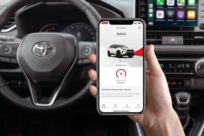 Отечественные автомобилисты получат возможность наблюдать за собственными авто Toyota и Lexus с телефона